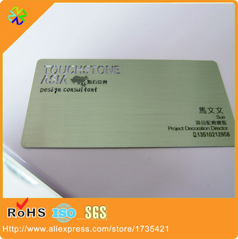 100pcslot thin 03mm thickness lw 8050mm brushed metal business 100pcslot thin 03mm thickness lw 8050mm brushed metal business cards printing in metal crafts colourmoves