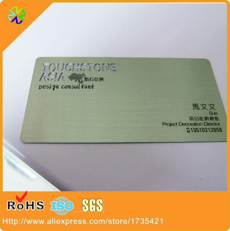 100pcs/lot thin 0.3mm thickness L*W 80*50mm brushed metal business ...