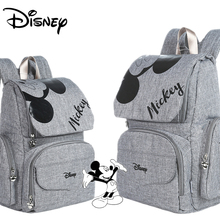 Disney Mummy Diaper Bag Maternity Nappy Nursing Bag for Baby Care Travel Backpack Designer Mickey Bags Handbag Gray and Black baby care diaper bag travel backpack designer nursing bags changing organizer nappy maternity bags for mother and dad fashion