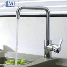 Смеситель латунь кран меди горячей и холодной кухня раковина ванной бассейна кухонная раковина