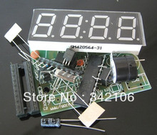 Free Shipping!!!   Electronic production suite 51 diy clock kit electronic clock four