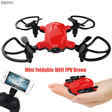 EBOYU D10WH WIFI FPV Quadcopter w 2MP 720P 0 3MP HD Camera Foldable Altitude Hold RC