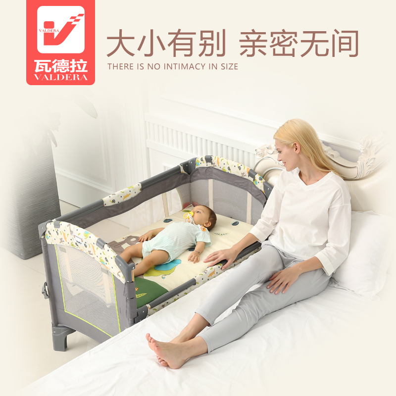 цена Valdera folding portable neonatal cradle baby bed multifunctional baby bed splicing bed