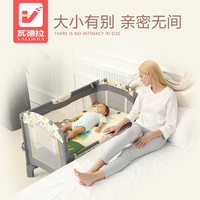 Valdera folding portable neonatal cradle baby bed multifunctional baby bed splicing bed