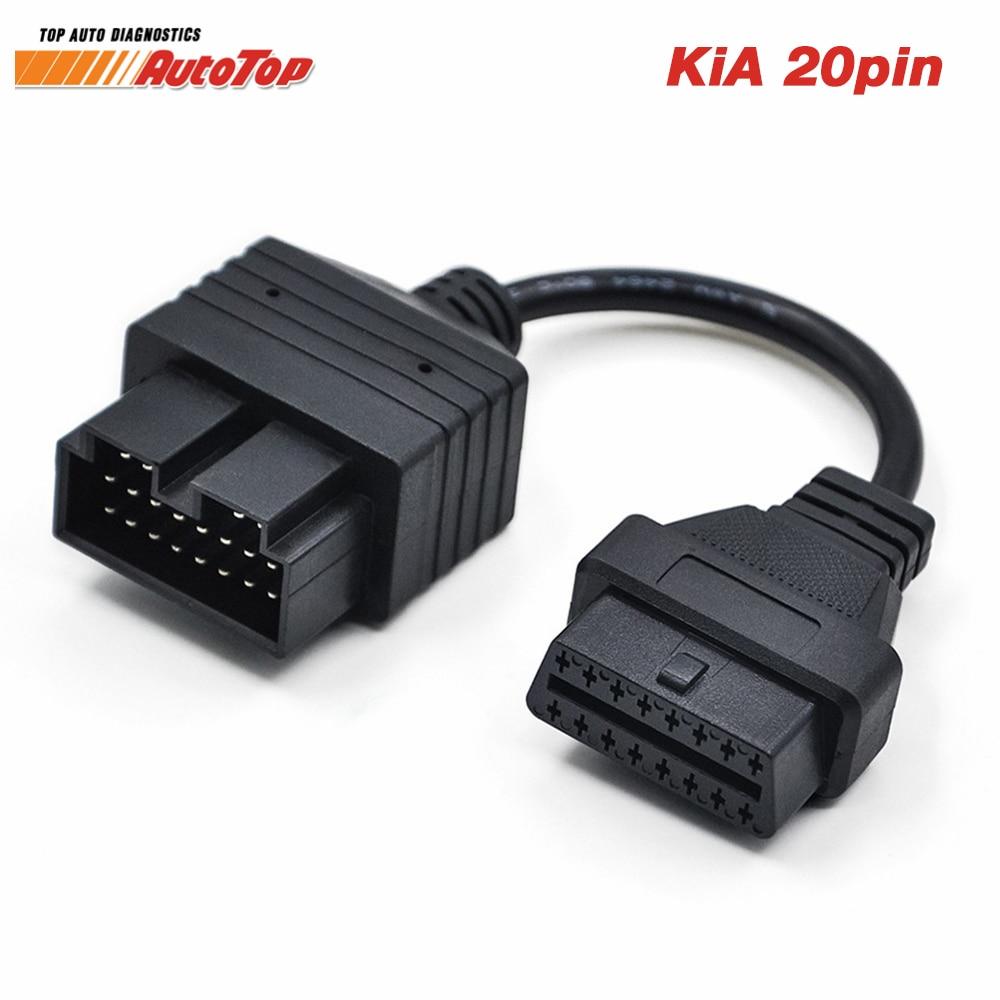 2020 For KIA Sportage Diagnostic Cable OBD 20 Pin To OBD 2 16pin Car Diagnostics Adapter 20 Pin For KIA 20pin OBD2 Car Connector