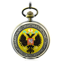 Russia National Emblem Memorial Retro Automatic Mechanical Pocket Watch Men's Watch Hollow Key Chain Clock Pendant Reloj Bolso