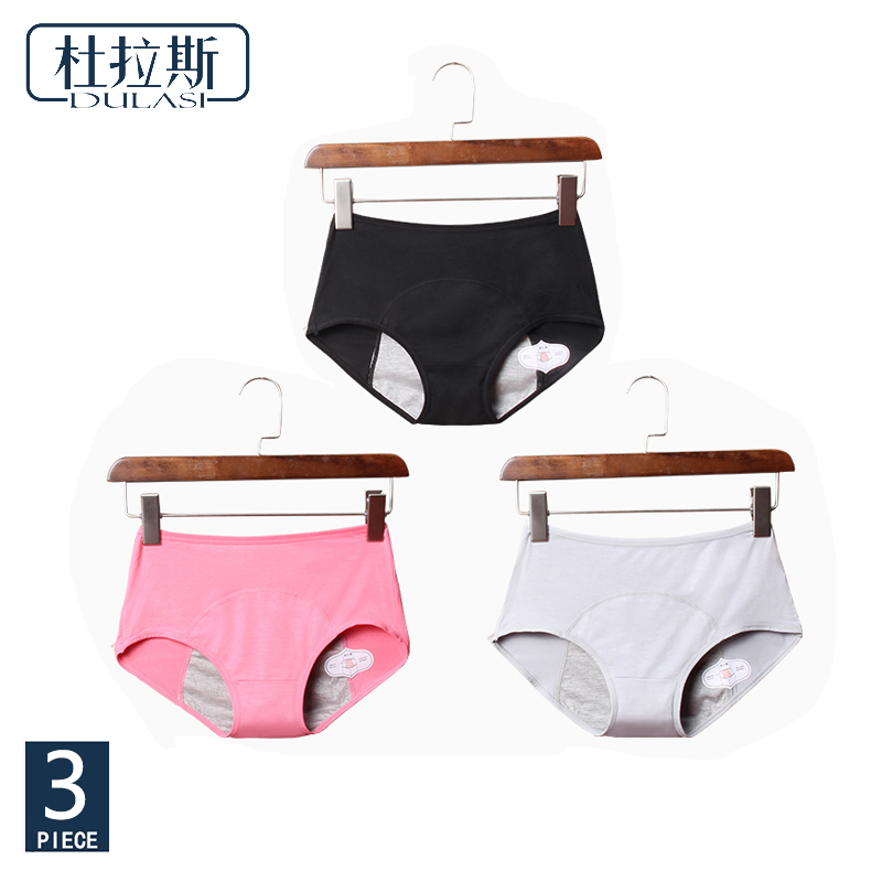 Menstrual   Panties   Period Physiological Pants Female Cotton Leak Proof Sexy Underwear Breathable Briefs for Girls Warm 3 pcs/lot