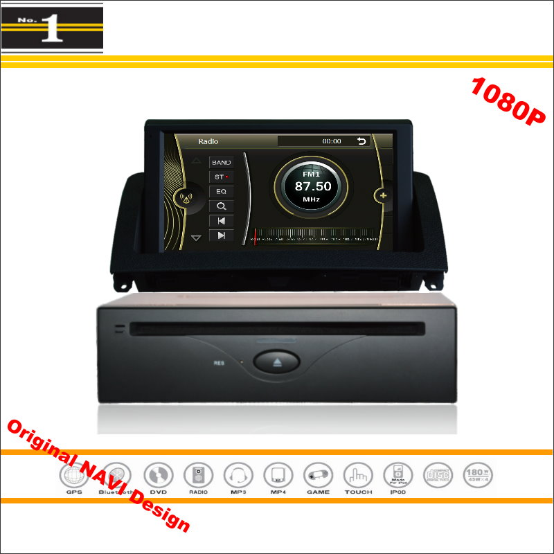 For mercedes benz c w204 2007 2011 car stereo radio cd dvd for Mercedes benz navigation dvd