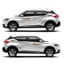 TAIYAO car styling sport car sticker For Nissan KICKS SPORT  Mark Levinson car accessories and decals auto sticker цена
