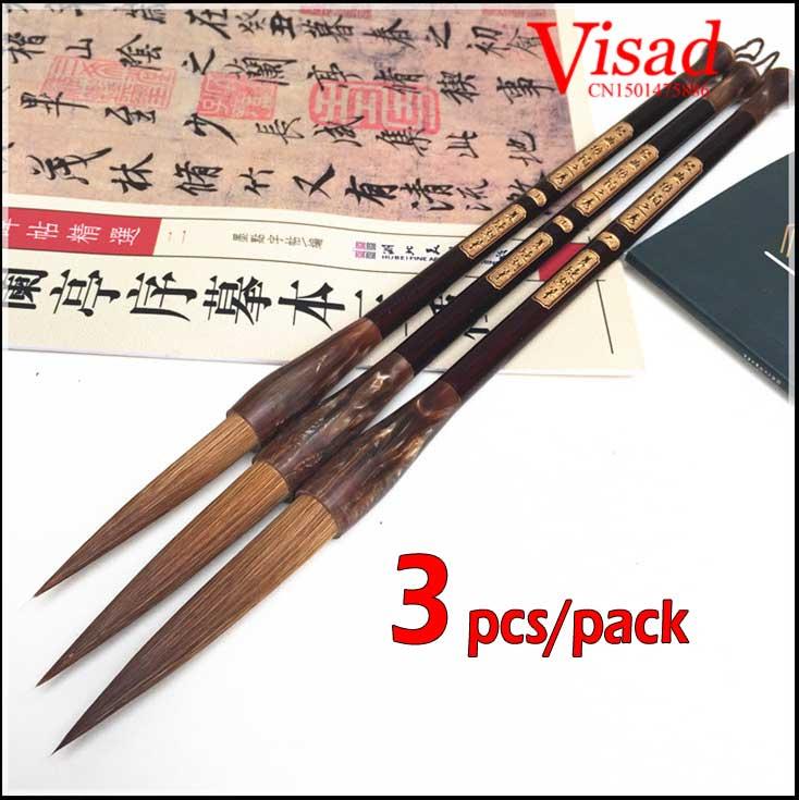 3 Pcs/pack Chinese Calligraphy Brushes Pen Long NIB Medium Regular Script Artist Painting Calligraphy Brush