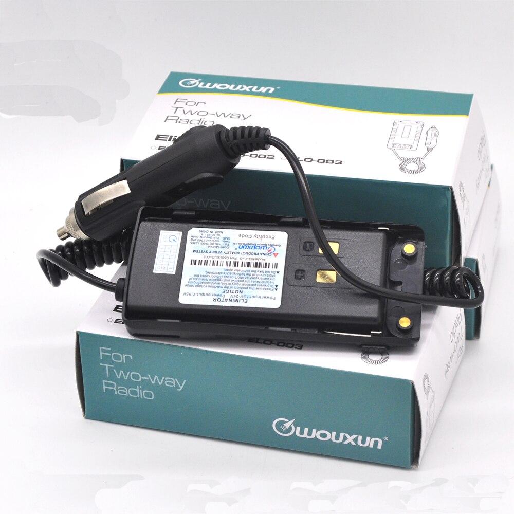 Оригинальная рация WOUXUN, устройство для снятия аккумуляторов, автомобильный адаптер для зарядки WOUXUN, радиоприемник Hf-приемопередатчик для ...