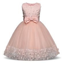 Girls Dress Pink Party Sleeveless Princess Dresses Kids Clothes Christmas Birthday Wedding Dress Tutu Dresses For Girls Costume