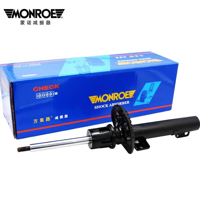 Monroe Left car shock absorber 746005SP for Honda CITY Original series auto part(pack of 1)