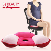 Beauty Hip Shaping Push Up chair pad cushion Seat bottom summer breathable Yoga pad cushions Car Office home Coccyx Orthopedic