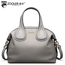 Zooler women genuine leather handbag 2016 new casual and simple messenger bag Shell bag