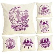 Islam Muslim Lesser Bairam Ramadan Series Cushion Covers Home decoration 45x45 Decorative Beige Linen Pillow Case цена в Москве и Питере