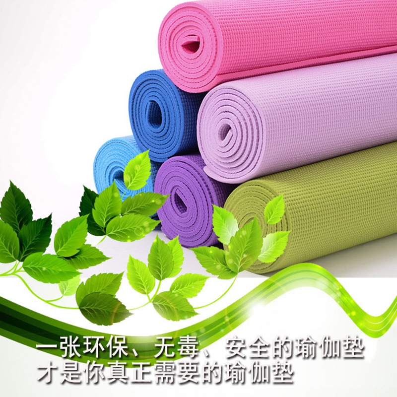 6mm Thick exercise PVC Yoga Mat Pad Non-Slip Lose Weight Exercise Fitness folding gymnastics mat for fitness FREE SHIPPING chastep natural pvc yoga mat anti slip sweat absorption 183 61cm 6mm yoga pad fitness gym pilates sports exercise pad yoga mats