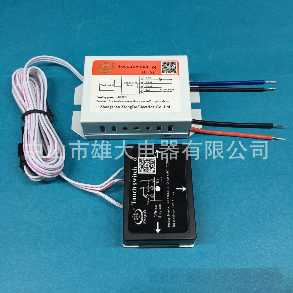 Trailer Light Wiring Kit Medium Lights Plug Junction Box 5m A 6 Terminal Wire