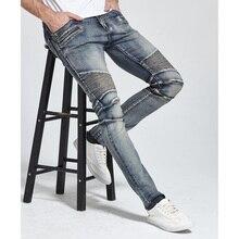 2017 calças de Brim Dos Homens Motociclista Projeto Jeans Skinny Strech Casual Para Boa Qualidade H1703