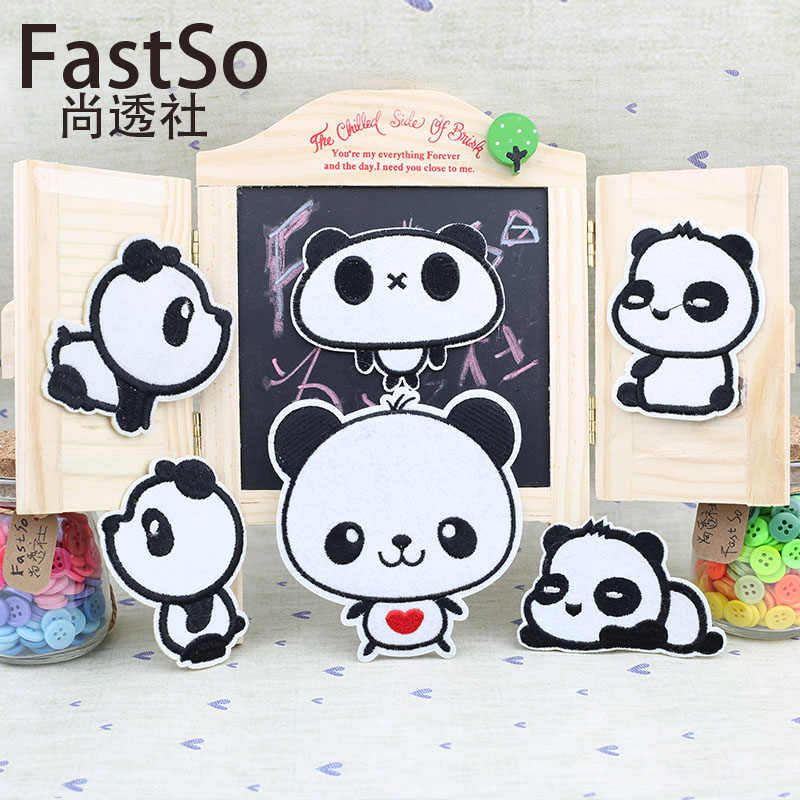 FastSo 1 Pcs Panda Patch Iron on Cartoon Iron on Clothing Baby Sweater Jacket Clothes Decoration Embroidered Sew Skirt Jacket