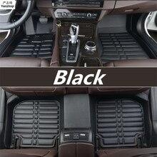 Кожаные автомобильные коврики подходят для Ford Ecosport 2013 автомобильный Стайлинг на заказ автомобильный коврик