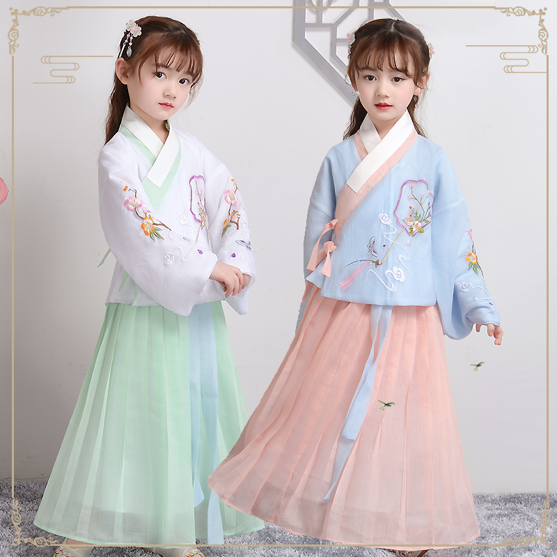 Robe chinoise Hanfu pour filles | Jupe