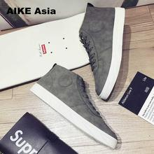 Men's Vulcanize Shoes Men Spring Autumn Top Fashion Sneakers Lace-up High Style Solid Colors Man Shoes