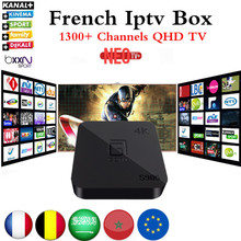 Finest Quad Core Android TELEVISION Box with 1 Year 1300+ Arabic French Belgium IPTV code Live TELEVISION & VOD XBMC preloaded totally free clever iptv box