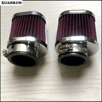 XUANKUN Cafe Racer Retro Motorcycle Modified Large Flow Air Filter Straight Head Mushroom Head Mushroom Head