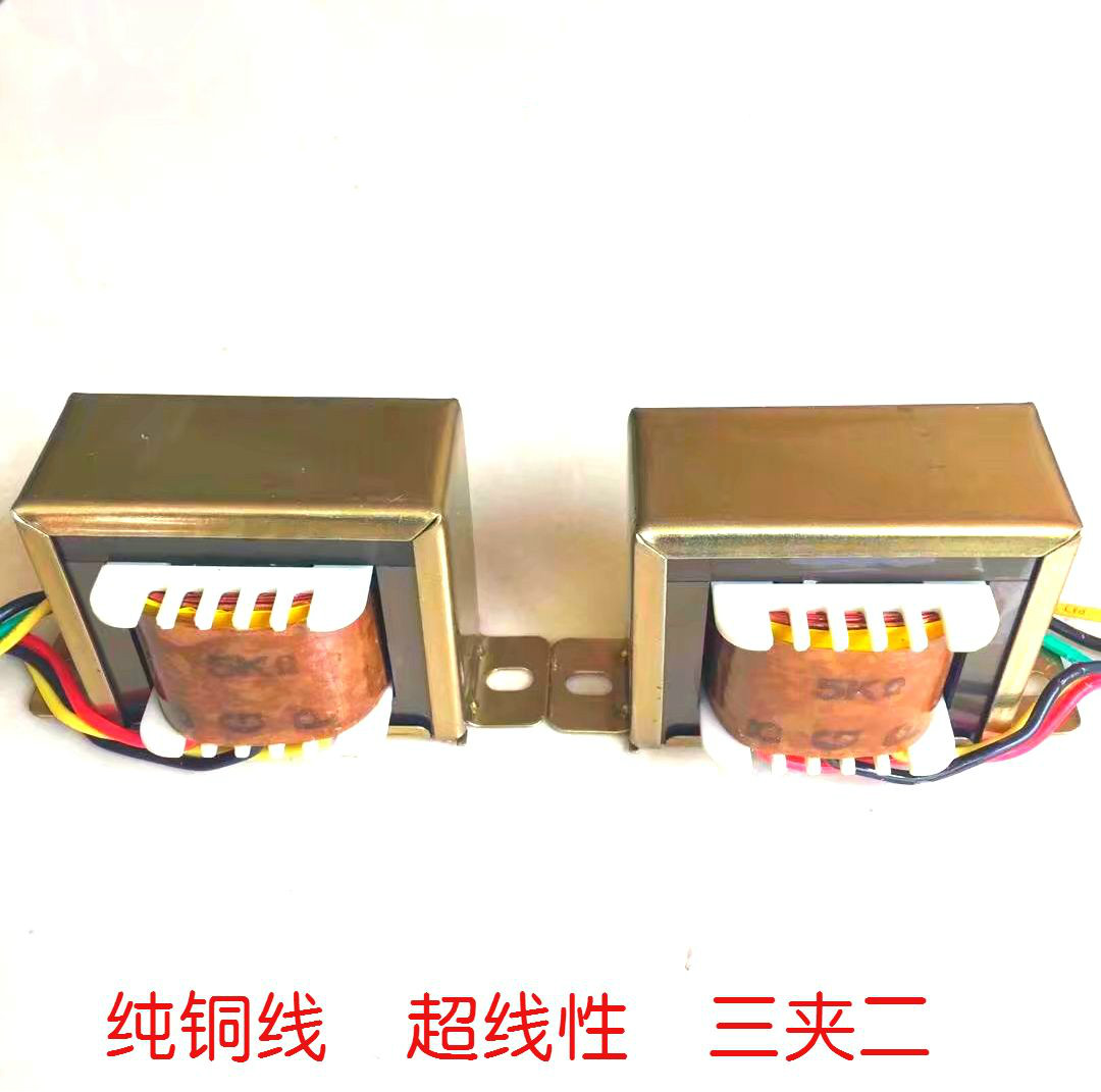 1piece Transformer 5K Single-ended Output Cattle for 6P1.6P6.6P14 Brand-new Silicon Steel Sheet1piece Transformer 5K Single-ended Output Cattle for 6P1.6P6.6P14 Brand-new Silicon Steel Sheet