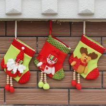 Роскошные вышитые рождественские чулки носки Санта-Клауса Подарочная сумка для детей рождественские украшения мешок для конфет Рождество дерево украшения поставки