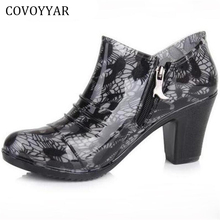 84e6d466fca COVOYYAR 2019 Pleated Women Rubber Boots Thick Heel Ankle Rain Boots Spring  Autumn Waterproof Woman Shoes