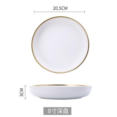 White deep plate