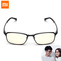 Xiaomi Mijia Eyes Protective Anti Blue Ray TS Glasses Comfortable Lightweight Eye Protector For Man Woman
