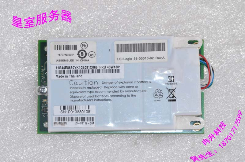 FOR IBM MR10I 10I card SAS disk array card battery 8708E battery manage board 43W4301