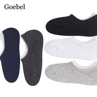 Goebel Summer Socks Man Comfortable Invisible Men Short Tube Socks Casual Deodorant Male Cotton Socks 5pairs
