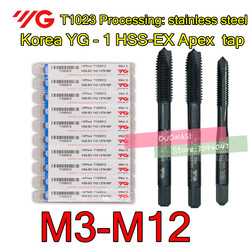 M3 M4 M5 M6 M7 M8 M10 M12 Korea YG - 1 T1023 HSS-EX Apex tap T1023 Processing: stainless steel Free shipping