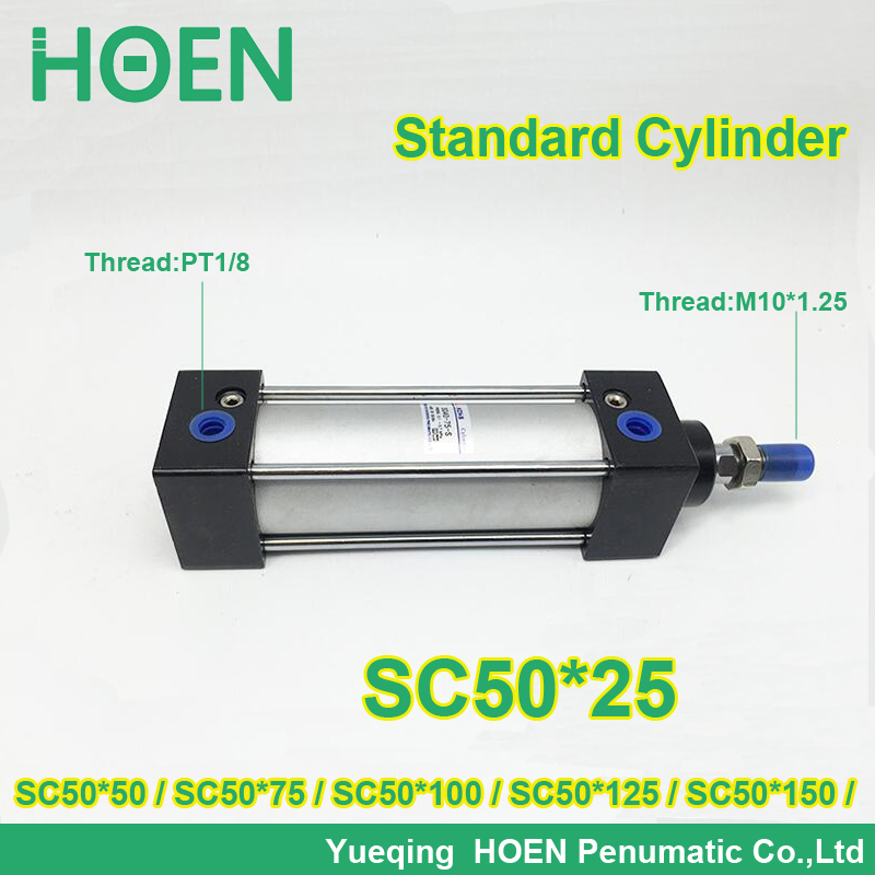 SC50*25 50mm bore SC50-25 standard single rod double action pneumatic cylinder SC series SC50*50 SC50*75 SC50*100 SC50*125 new original pneumatic torx double action standard cylinder su40x225