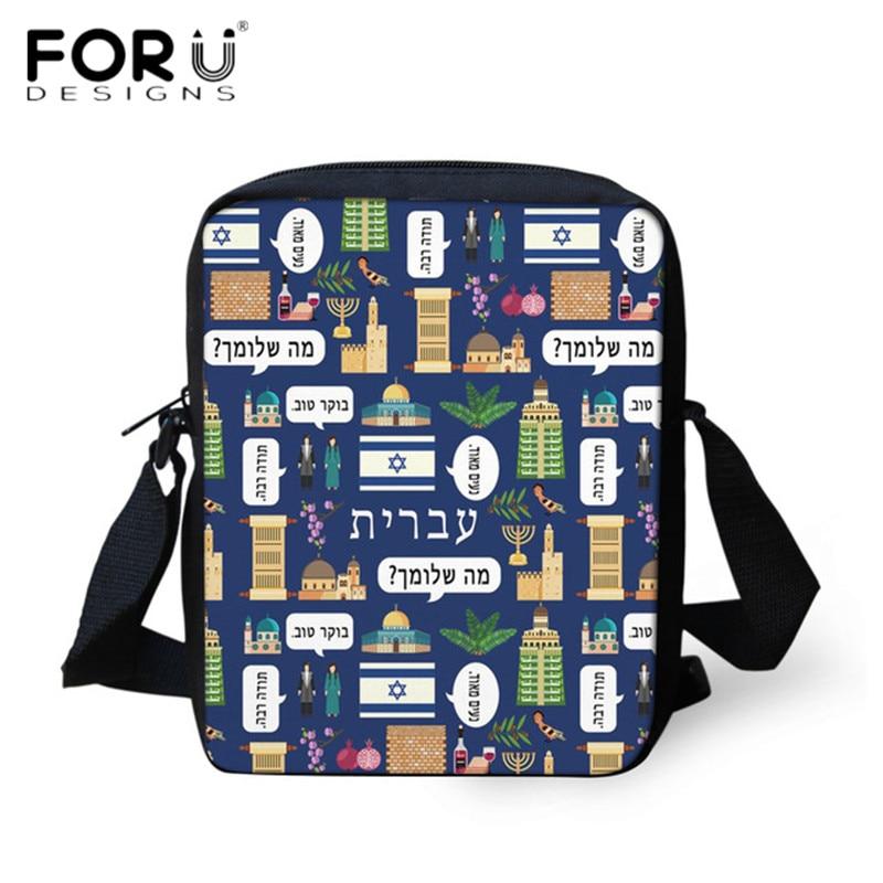 Us 7 92 39 Off Forudesigns Women Messenger Bags Kawaii Language Printing Cross Body Flap Bag For Children Mini Shoulder School Book Gifts In
