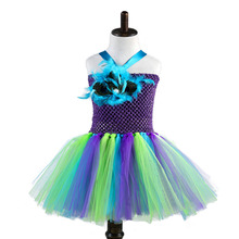 Girls Halloween Peacock Feather Knee Length Dress for Teenage Clothing Kids Special Occasion Party Dresses Holiday Costume
