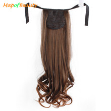 MapofBeauty 20inch 50cm curly Drawstring Ponytail Hairpieces Synthetic Hair Extensions black dark brown colors available