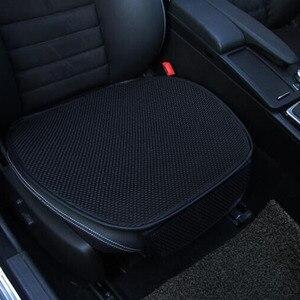 Image 3 - Almofada do assento de carro capa de assento esteira para acessórios automóveis cadeira escritório almofada quatro estações geral universal antiderrapante