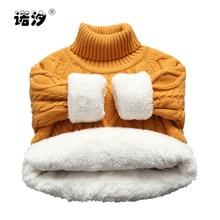 Детская одежда; теплые хлопковые пуловеры для маленьких мальчиков; свитера с плюшевой подкладкой; зимняя вязаная Свободная куртка с воротником под горло для девочек; От 1 до 12 лет пальто