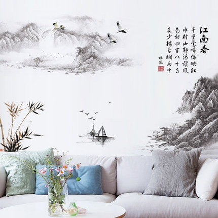 Large, Decorate, Mural, Traditional, Wall, Landscape