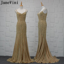 JaneVini Bling Gold Beaded African Evening Dresses 2018 Luxury Arabic Mermaid Backless Mother Of The Bride Dresses Formal Gowns