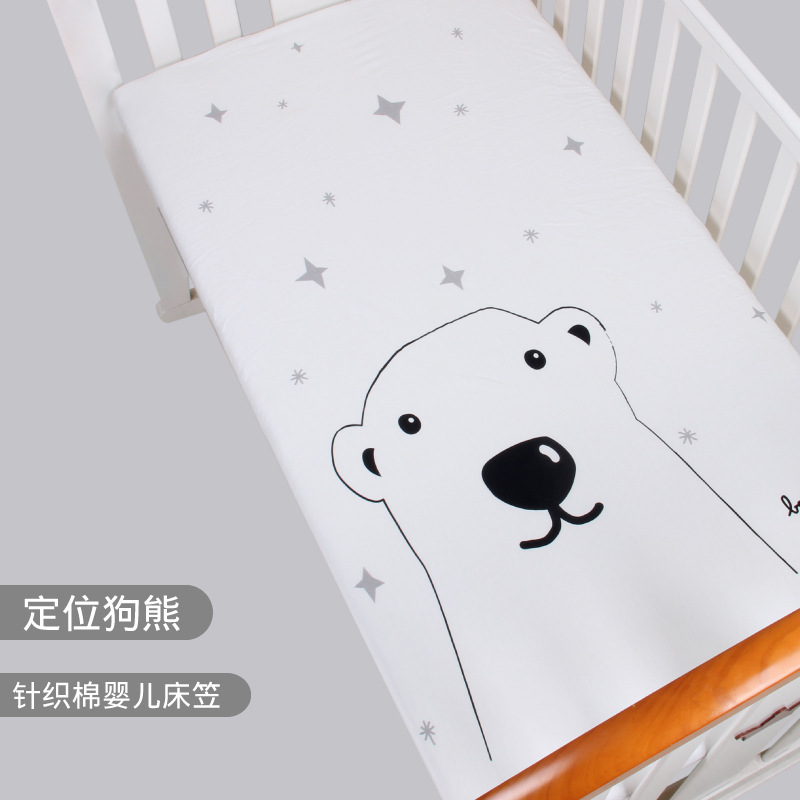 MuslinTree knitted cotton baby fitted sheet mattress cover cute animal design crib sheet bedding set