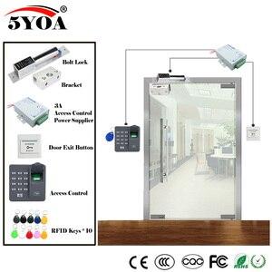 Image 3 - Impressão digital Sistema de Controle de Acesso RFID Kit Óculos De Madeira Conjunto Porta + Fechadura Magnética + ID Card Keytab + Fornecedor de Energia + botão