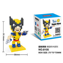 HSANHE Wolverine blocks ego legoe star wars duplo lepin toys stickers playmobil castle starwars orbeez figure doll car bric