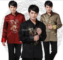 Free shipping Long Sleeve Chinese Traditional Clothing Gold dragon embroidery clothing Tang Suit mandarin collar Jacket for men(China)
