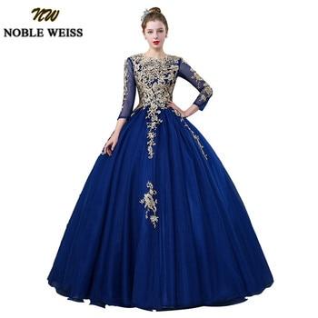 845594611 NOBLE WEISS vestido azul real Vestidos de quinceañera 2019 pura manga larga  dulce 16 vestido de apliques de encaje